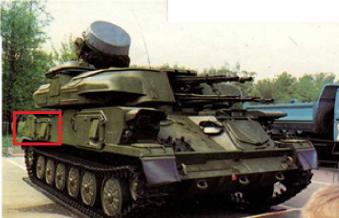 shilka-1