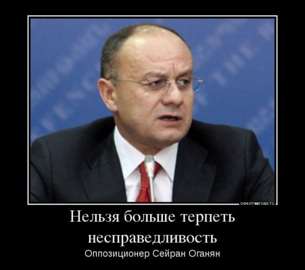 855596_nelzya-bolshe-terpet-nespravedlivost_demotivators_to