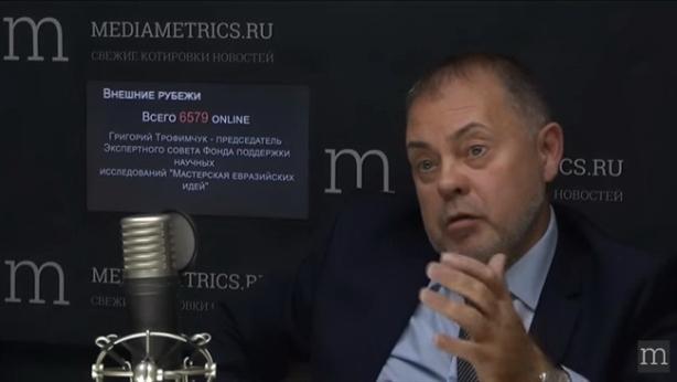 0210201711582826Trofimchuk